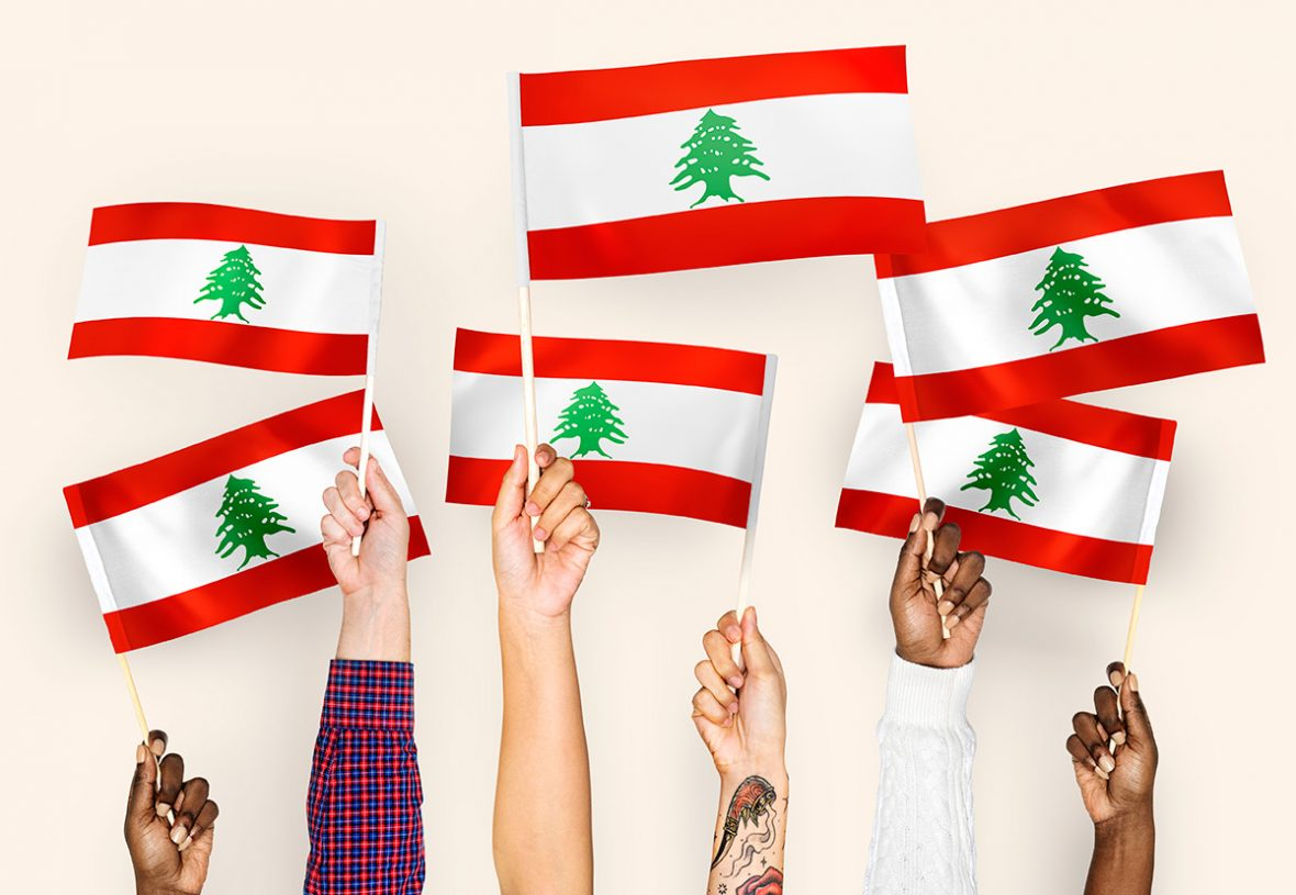 5 Common Lebanese Arabic Expressions You Would Hear Only in Lebanon