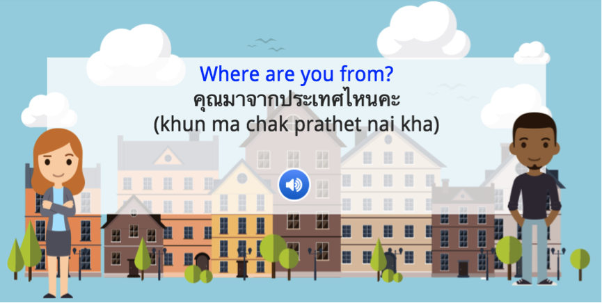 Where are you from in Thai.png