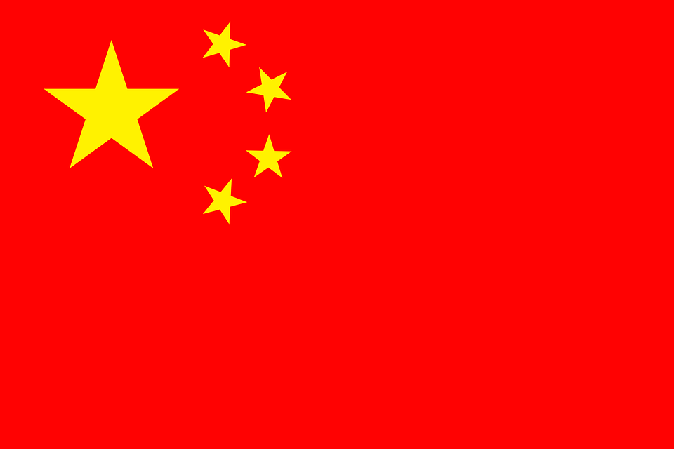 china-2306580_960_720.png