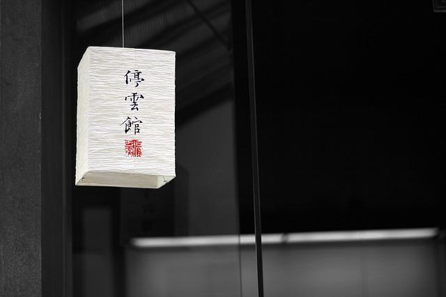 Where is Chinese (Mandarin) Spoken?