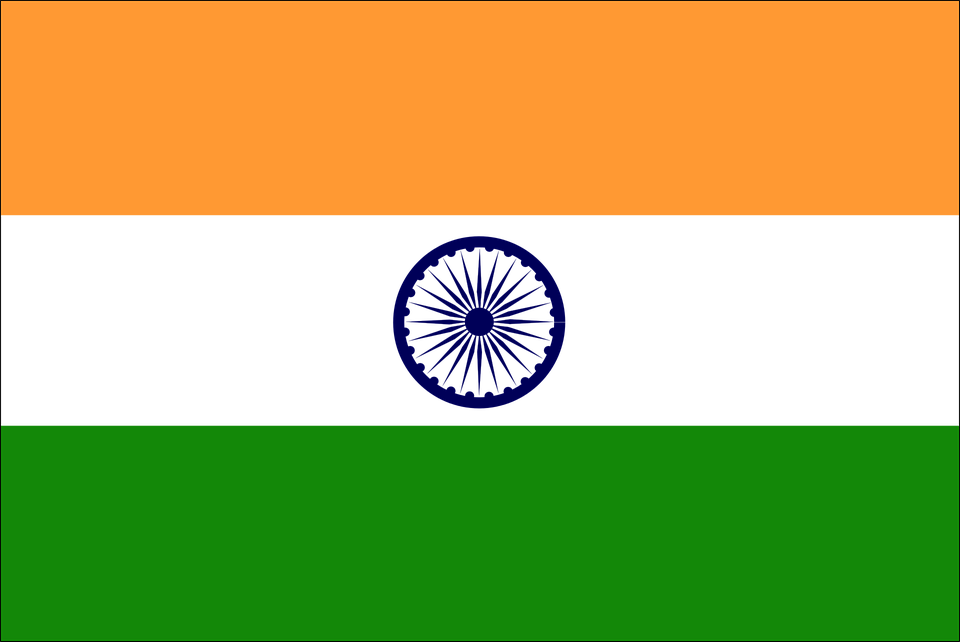 india-1617463_960_720.png