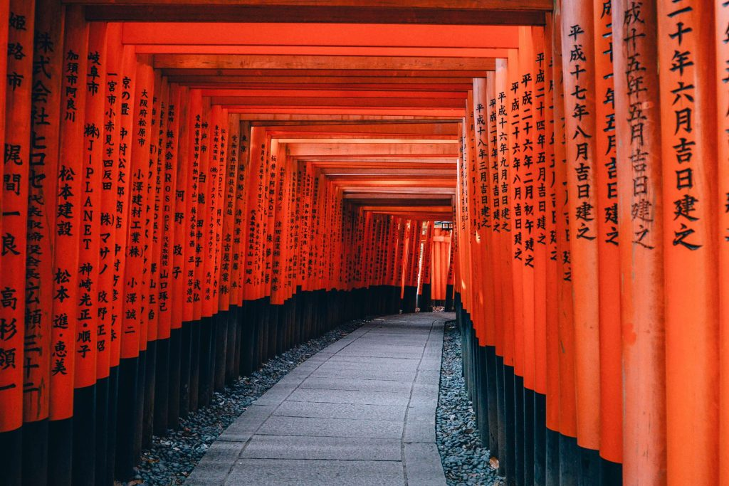 Facts About the Japanese Language