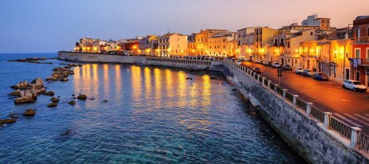 Sicilian-featured-image